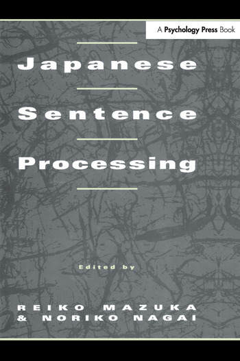 Japanese Sentence Processing book cover