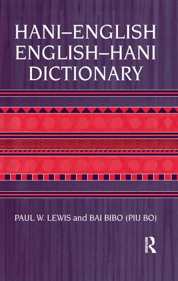Hani-English - English-Hani Dict book cover