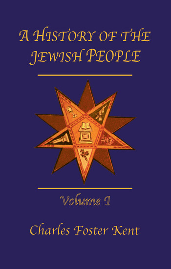 History Of The Jewish People Vol 1 book cover