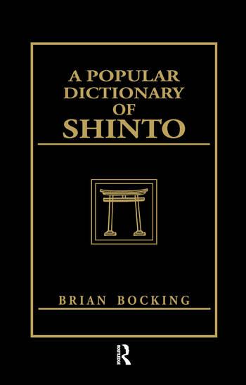 A Popular Dictionary of Shinto book cover