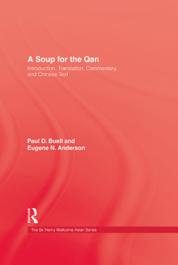 Soup For The Qan book cover