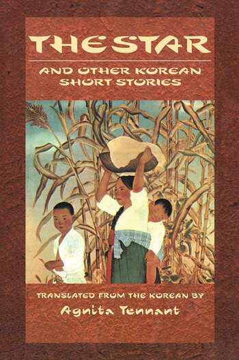 Star & Other Korean book cover