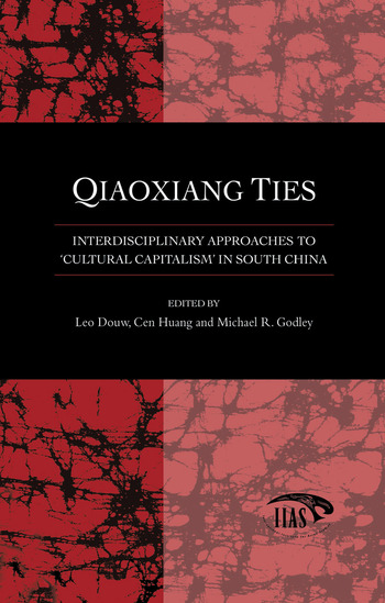 Qiaoxiang Ties book cover