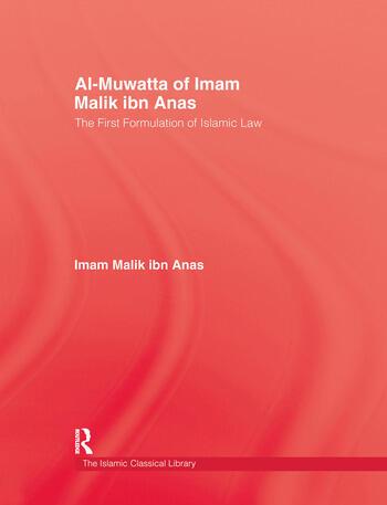 Al-Muwatta Of Iman Malik Ibn Ana book cover