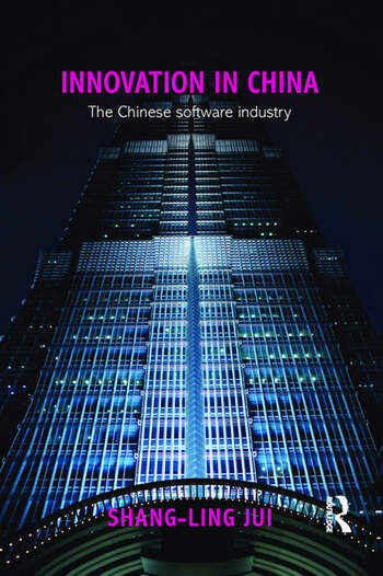 Innovation in China The Chinese Software Industry book cover