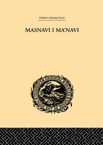 Masnavi I Ma'navi The Spiritual Couplets of Maulana Jalalu-'D-Din Muhammad Rumi book cover