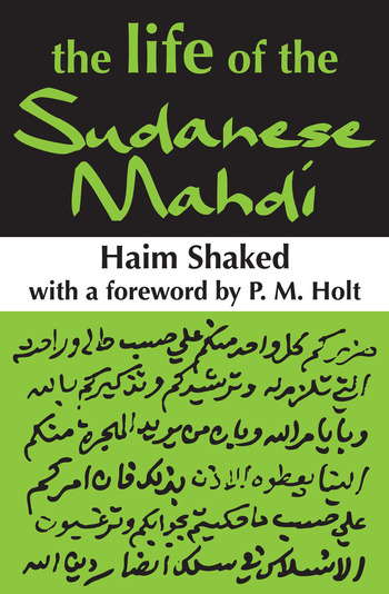 The Life of the Sudanese Mahdi book cover