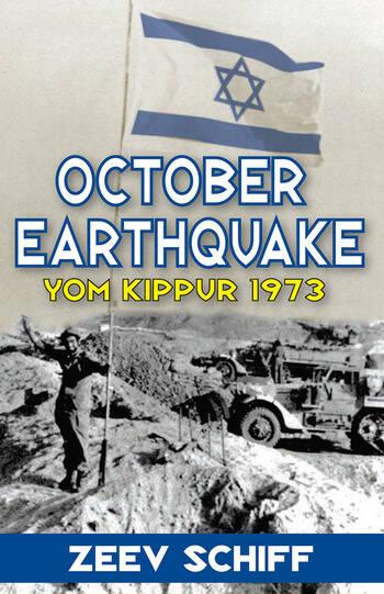 October Earthquake Yom Kippur 1973 book cover