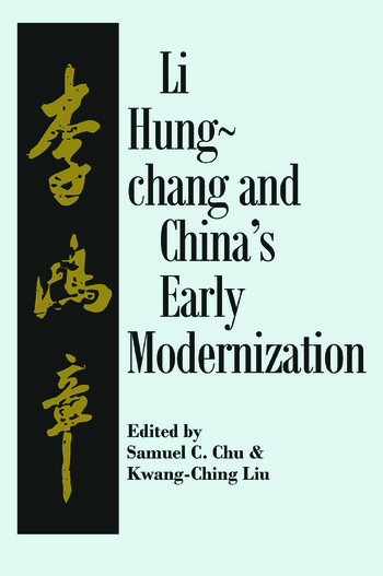 Liu Hung-Chang and China's Early Modernization book cover