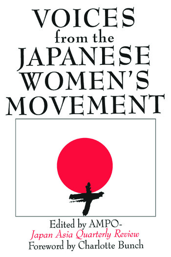 Voices from the Japanese Women's Movement book cover