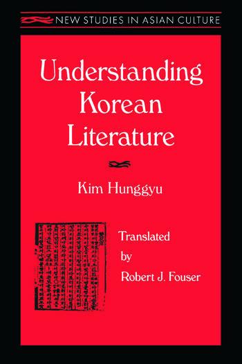 Understanding Korean Literature book cover