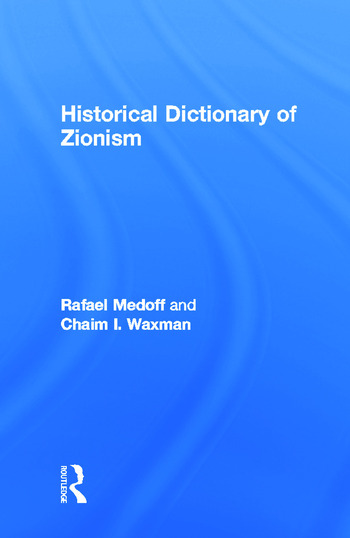 Historical Dictionary of Zionism book cover