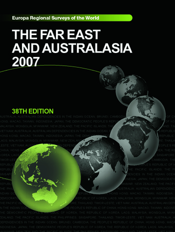 The Far East and Australasia 2007 book cover
