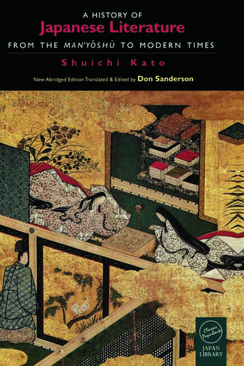 A History of Japanese Literature From the Manyoshu to Modern Times book cover