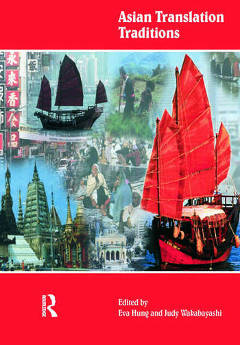 Asian Translation Traditions book cover