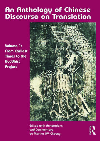 An Anthology of Chinese Discourse on Translation (Volume 1) From Earliest Times to the Buddhist Project book cover