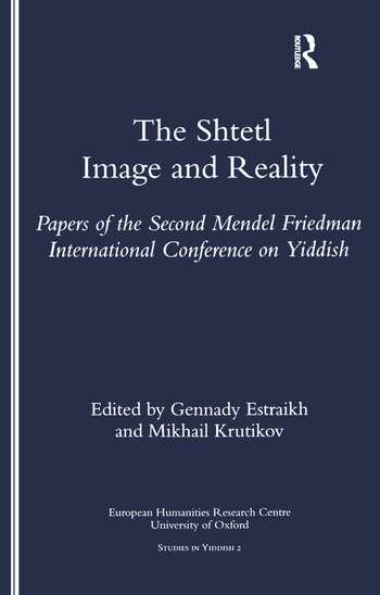 The Shtetl Image and Reality book cover