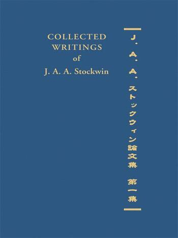 Collected Writings of J. A. A. Stockwin Part 1 book cover