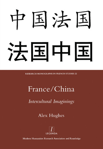 France/China Intercultural Imaginings book cover