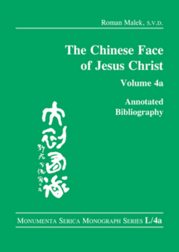 The Chinese Face of Jesus Christ: Annotated Bibliography: volume 4a book cover