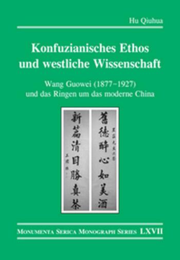Konfuzianisches Ethos und westliche Wissenschaft Wang Guowei (1877-1927) und das Ringen um das moderne China book cover