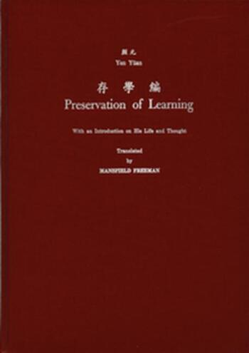Preservation of Learning With an Introduction on His Life and Thought book cover