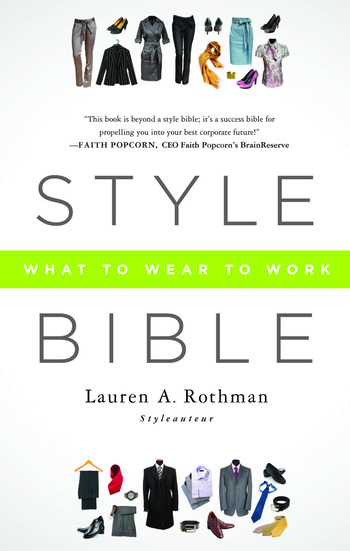 Style Bible What to Wear to Work book cover