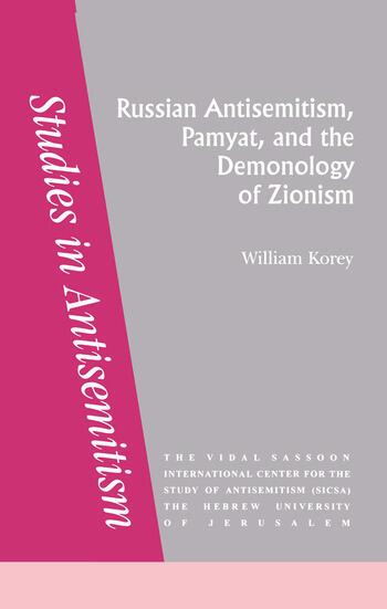 Russian Antisemitism Pamyat/De book cover
