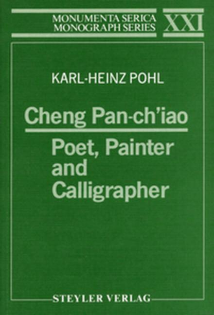 Cheng Pan-ch'iao Poet, Painter and Calligrapher book cover