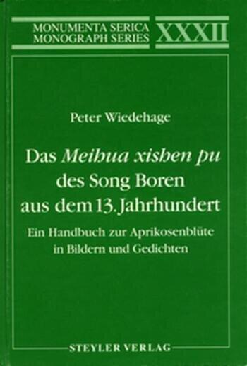 Ein Handbuch zur Aprikosenblüte in Bildern und Gedichten Ein Handbuch zur Aprikosenblüte in Bildern und Gedichten book cover