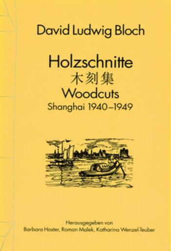 Shanghai 1940-1949 Shanghai 1940-1949 book cover