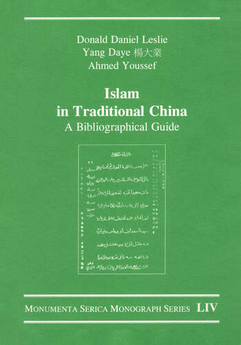 Islam in Traditional China A Bibliographical Guide book cover