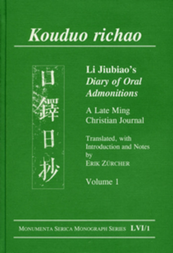 Kouduo richao. Li Jiubiao's Diary of Oral Admonitions. A Late Ming Christian Journal Translated, with Introduction and Notes by Erik Zürcher book cover