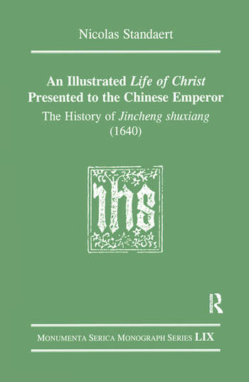 An Illustrated Life of Christ Presented to the Chinese Emperor The History of Jincheng shuxiang (1640) book cover