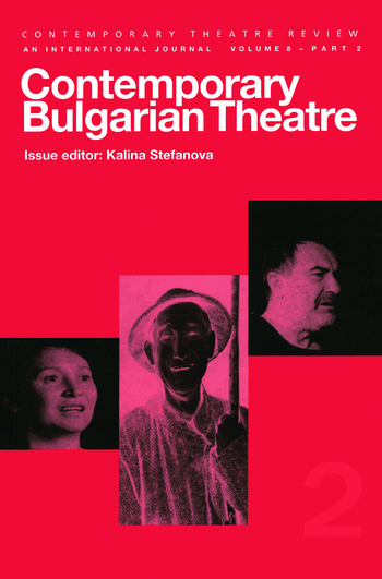 Contemp Bugarian Theatre 2 book cover