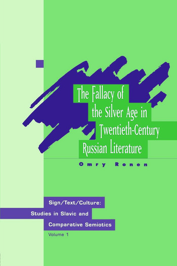 Fallacy of Silver Age book cover