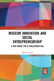 The Museum Innovation Model