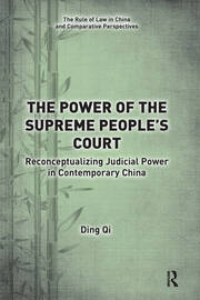 The Power of the Supreme People's Court