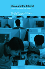 What's in a Name? China and the Domain Name System: Monika Ermert and Christopher R. Hughes