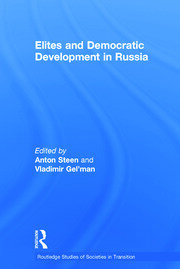 Political elite integration and differentiation in Russia