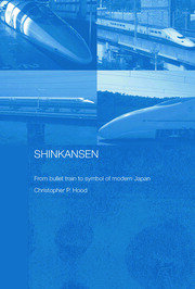 Shinkansen - Hood PB DIRECT - 1st Edition book cover