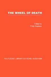 The Wheel of Death: Writings from Zen Buddhist and Other Sources