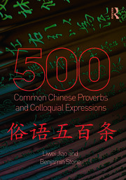 500 Common Chinese Proverbs - 1st Edition book cover