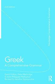 Greek: A Comprehensive Grammar of the Modern Language