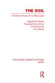 The Soil: A Portrait of Rural Life in Meiji Japan