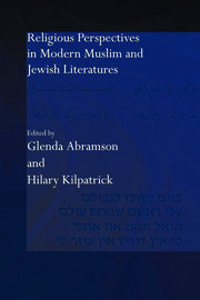 Religious Perspectives in Modern Muslim and Jewish Literatures