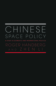 Chinese Space Policy: A Study in Domestic and International Politics