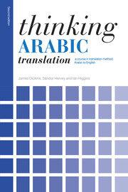 Thinking Arabic Translation: A Course in Translation Method: Arabic to English