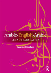 Arabic-English-Arabic Translation: Issues and Strategies, 1st