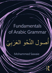 The Routledge Introductory Course in Moroccan Arabic: An